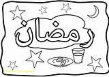 Eid Mubarak Coloring Pages Printable Sheets Print Getcolorings sketch template