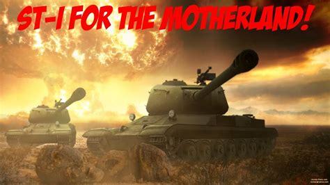 World Of Tanks  Sti For The Motherland!  (world Of