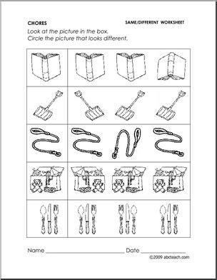 worksheet chores same and different preschool primary 998 | preschoolset chores samediff p