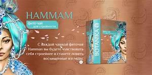 Российские препараты от простатита и цены