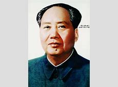 Mao Zedong Global WarmingArt and design inspiration from