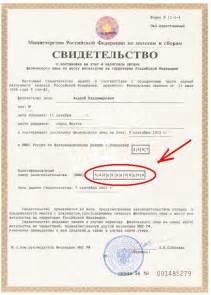 Можно ли подать документы на рвп по удостоверению личности
