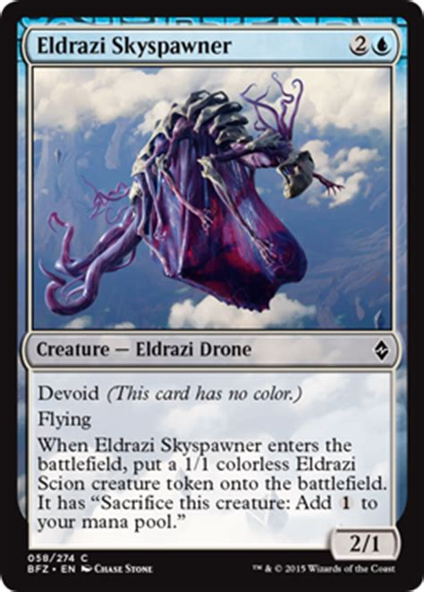 eldrazi skyspawner from battle for zendikar spoiler