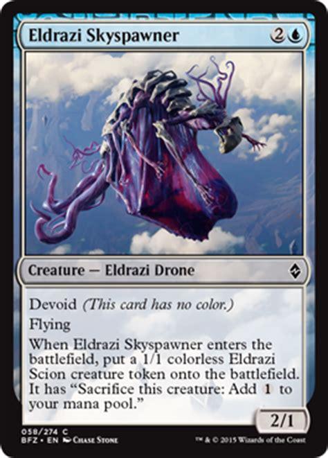 eldrazi skyspawner from battle for zendikar spoiler