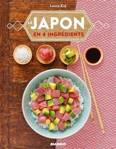 livre de cuisine japonaise laure kié pour l 39 amour de la cuisine