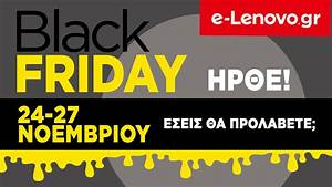 Black Friday Stuttgart : black friday lenovo exclusive velvet 96 8 ~ Eleganceandgraceweddings.com Haus und Dekorationen