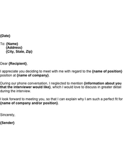 interview confirmation email confirming template