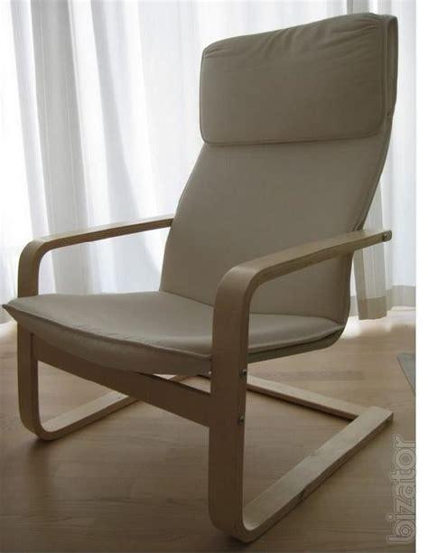 pello chair cover ikea pello chair ikea new buy on www bizator