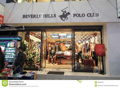 Shop N Drive Wiyung by Tienda Club Polo De Beverly En Hong Kong
