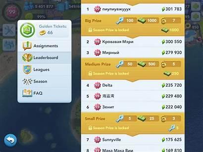 Cheats Splash Answer Mayors Hackers Contest Hq