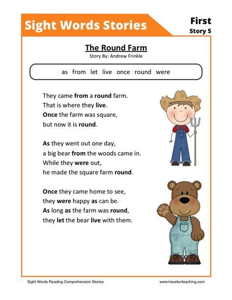 reading comprehension worksheet the farm