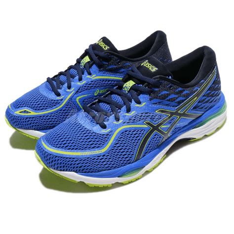 ASICS GEL CUMULUS 19 FOR MEN'S Running shoes Shoes Man Our ...