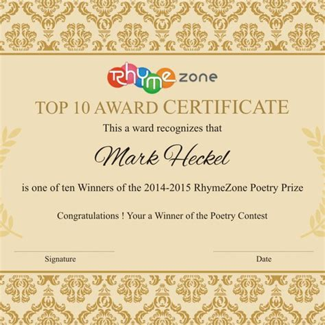 poetry certificate award prize create rhymezone contest
