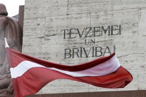 Latvijas valsts svētkos!