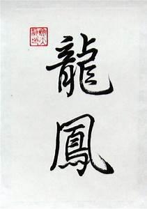 Dragon Phoenix Calligraphy Symbols Chinese Art Painting