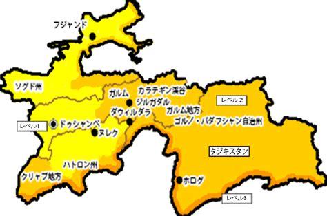 Последние твиты от ケイン・ヤリスギ「♂」 (@kein_yarisugi). タジキスタンの現在の治安は?観光前にチェック!【2018年度版 ...