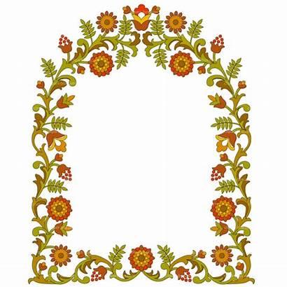Frame Flower Clipart Clip Frames Borders Cliparts