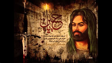 New Latmiya Bassim Karbalai And Qahtan Al Budairi