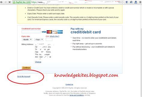 bank recruitment   tamilnadu  global downloads