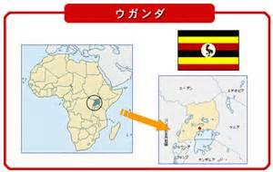 ウガンダ:ウガンダ レシピ(作り方)の ...