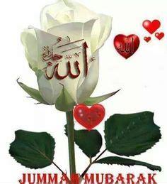 images  jummah mubarak  pinterest allah