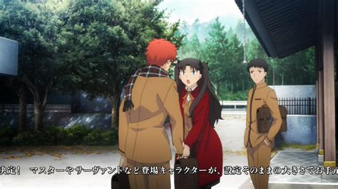 fate anime series episode list fate stay unlimited blade works tv episode 9