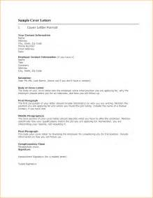 Sample Job Application Cover Letter Examples