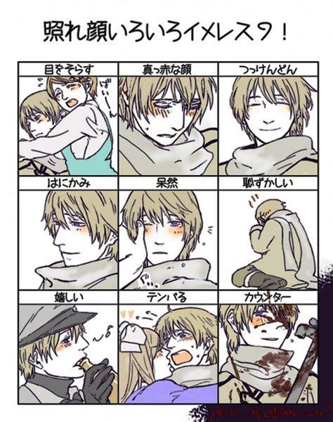 Anime Blushing Meme Face Hetalia