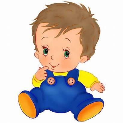 Boy Clipart Cartoon Boys Clip Funny Cutest