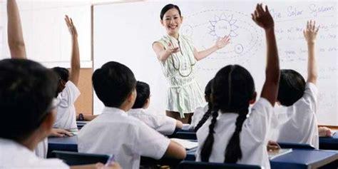 buat kamu calon guru lakukan  hal penting berikut