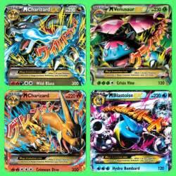 all pokemon cards ex full art