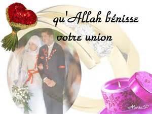 inchallah mariage si dieu le veut aujourd 39 hui c 39 est le mariage de rosaline25 forum évènements des membres