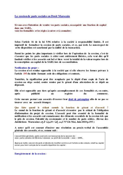 modele lettre cession parts sociales banque la cession de parts sociales en droit marocain
