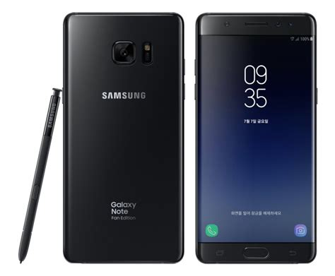 galaxy note 7 fan edition galaxy note 7 fan edition announced with 3200 mah battery