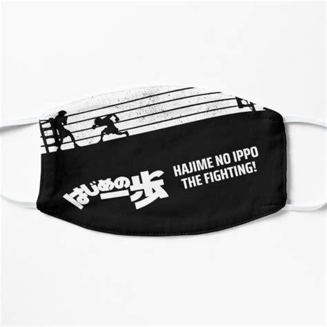 hajime no ippo gifts merchandise redbubble