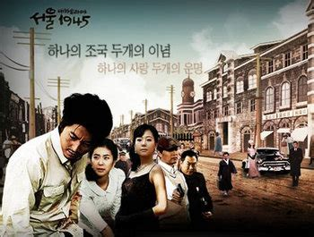 drama fans org index korean drama seoul 1945 korean drama episodes english sub online free