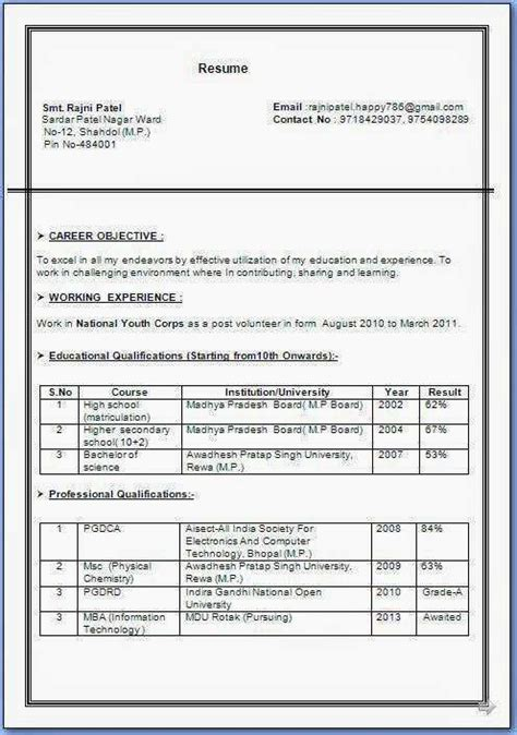 Resume Templates G by P G Resume Format Resume Templates