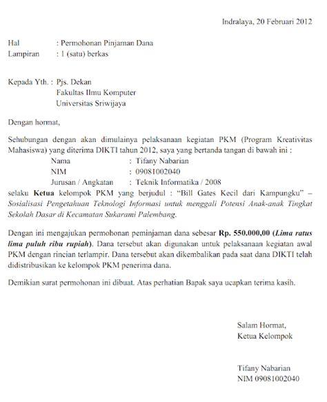 Surat Izin Sekolah Simpel by Contoh Surat Permohonan Pinjaman Contoh Surat