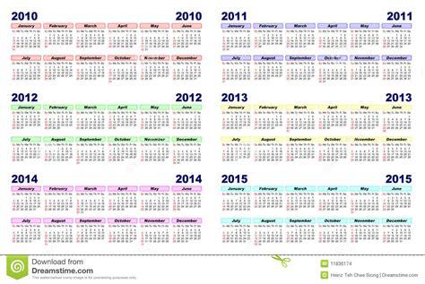 calendar stock illustration illustration organizer