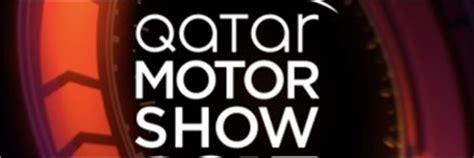 Qatar Motor Show 2018, Doha, Qatar