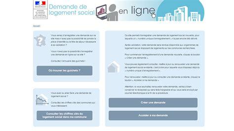 plafonds de ressources logement social les revenus pris en compte pour l attribution d un logement hlm en 2017