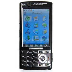 T-Mobile Touch Screen Phones
