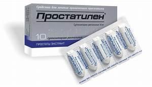 Классификатор лекарства от простаты