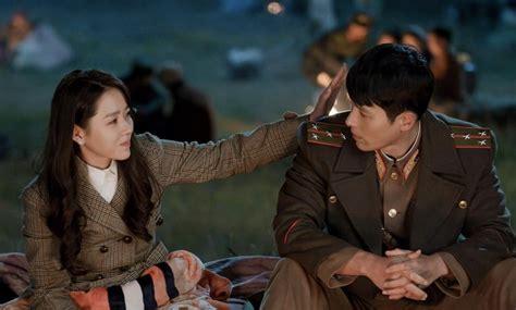 hyun bin  son ye jin demonstrate  class chemistry