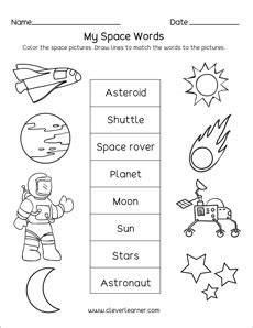 observing  solar system worksheet answers