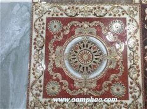 ceramic carpet tile  floor carpet rangoli tiles