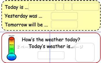 kindergarten preschool morning circle time date today