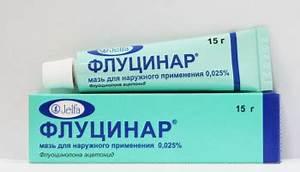 Реамберин схема лечения псориаза