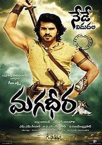1000+ images about Telugu Blu-ray Ultra HD Movies Online ...