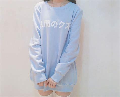 Kawaii Fashion - image #3395872 by marine21 on Favim.com